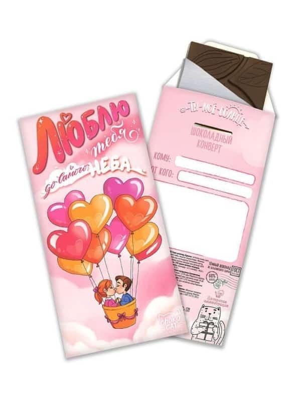 """Шоколадная открытка """"Люблю"""""""