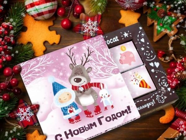 """Сладкая открытка """"С новым годом"""" №1"""
