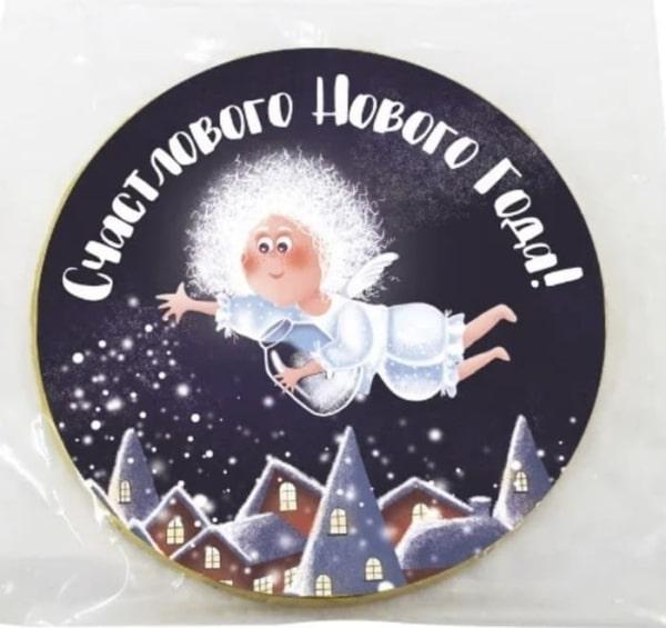 """Шоколадная медаль """"Счастливого нового года"""""""