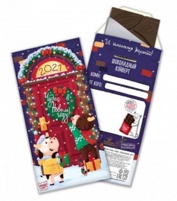 """Шоколадная открытка """"Чудес в новом году"""""""