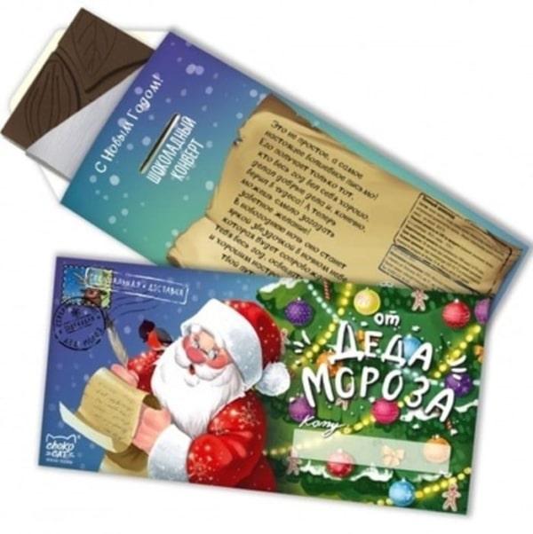 """Шоколадная открытка """"От Деда мороза"""""""