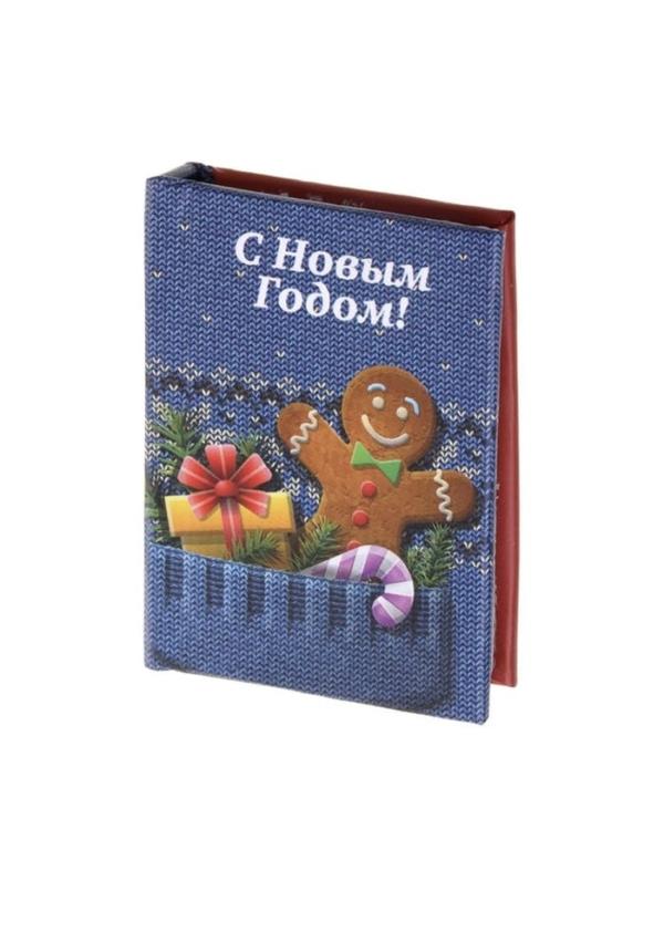 Мини книжка с пожеланиями