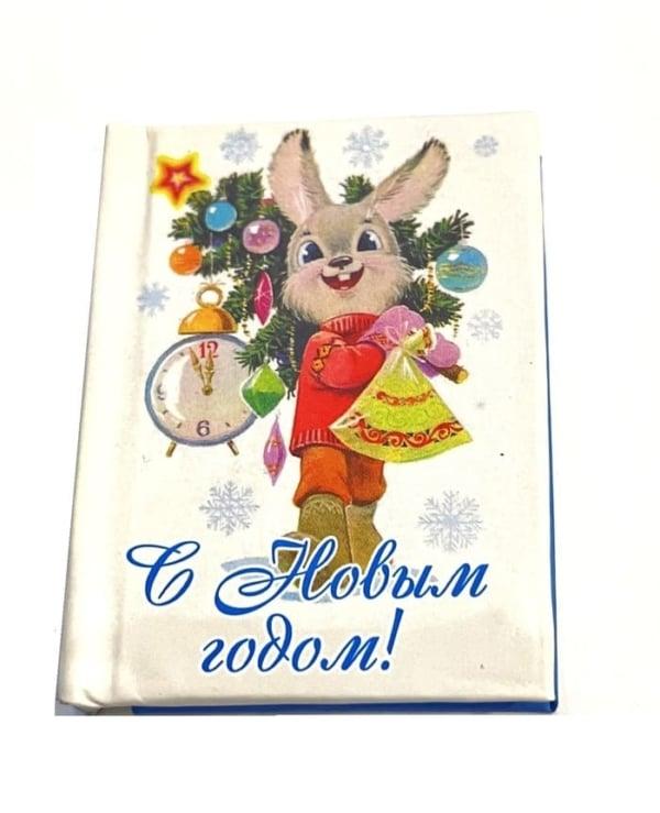"""Мини книжка с пожеланиями """"Заяц"""""""